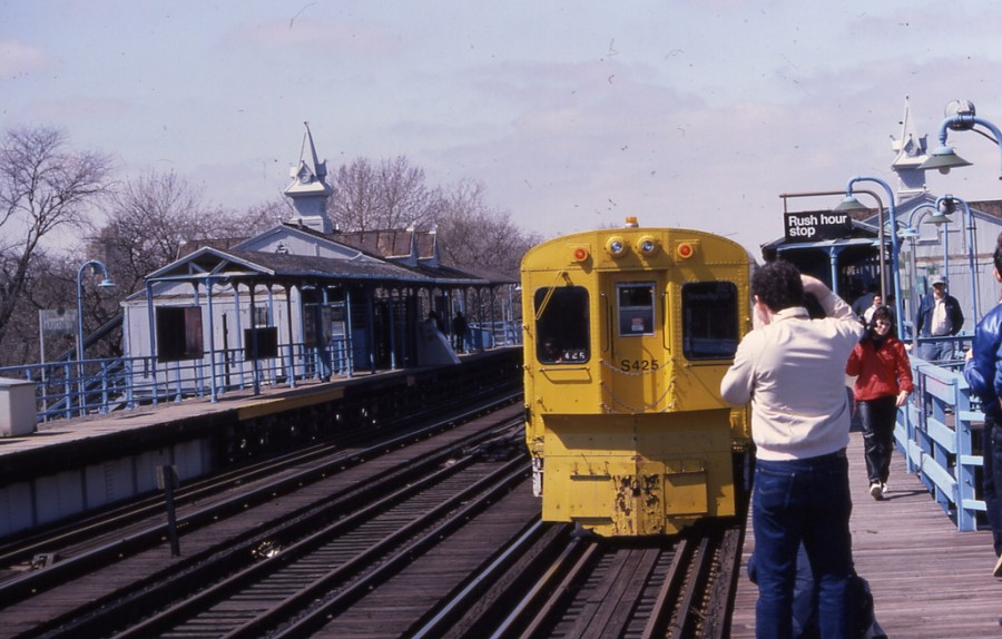 Homan Station in 1986. Photo courtesy of and copyright David Wilson