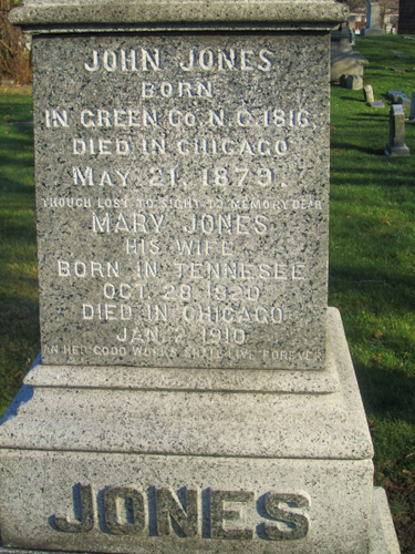 Graceland Cemetery Chicago, IL 130_web