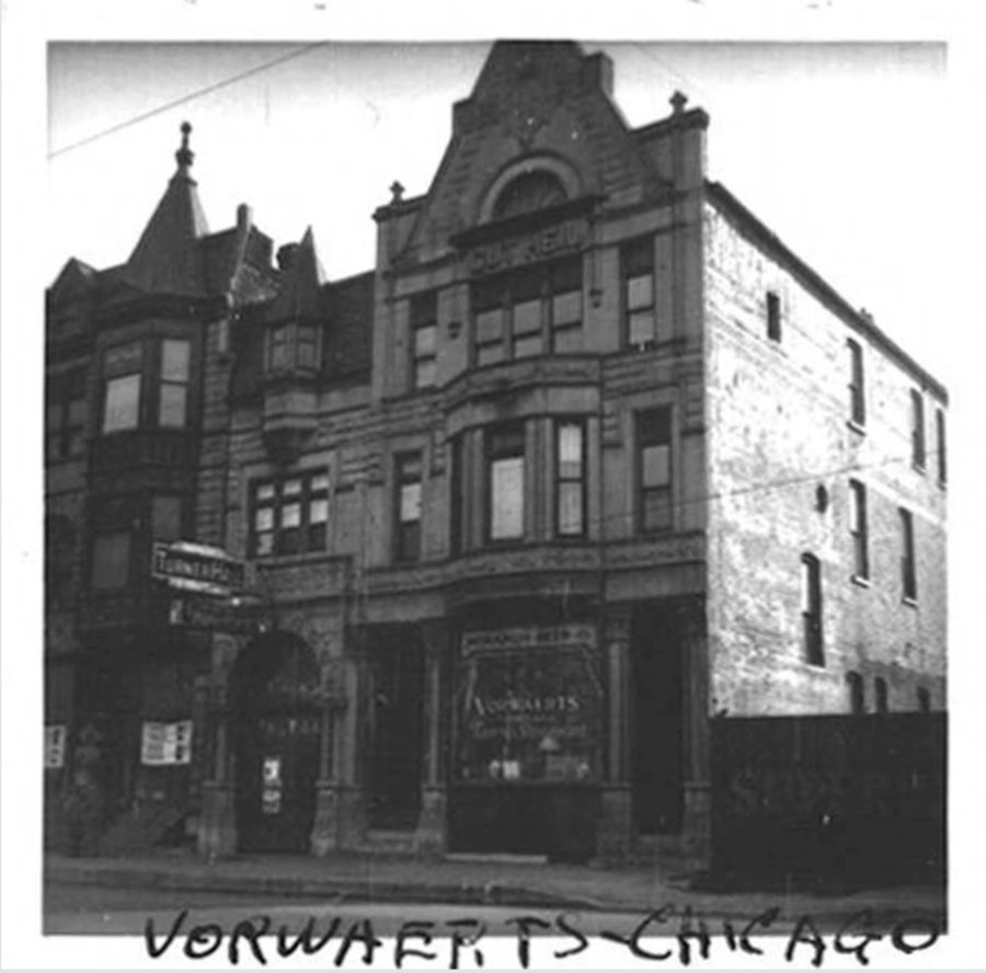 Photo of Turner Hall some time prior to 1939.